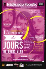 Théâtren littérature, théâtre de La Huchette, Boris Vian